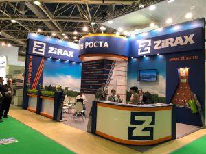 Выставочный стенд для компании «Зиракс»