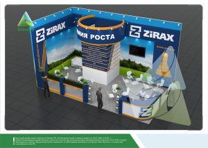 """3D проект выставочного стенда для """"Зиракс"""""""