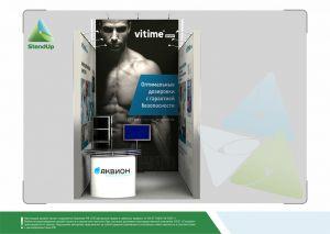 3Д проект для «Аквион»