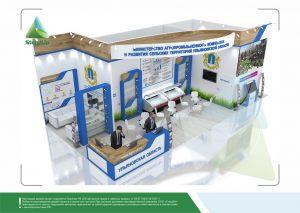 3D проект выставочного стенда для Эксклюзивный выставочный стенд для Мин Агропром Комплекса Ульяновской области