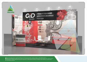"""3D проект выставочного стенда для """"ГидГласс"""""""