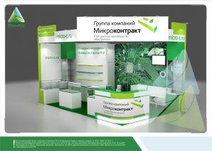 3Д проект для «Микроконтракт»