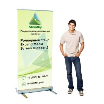 Roll-up Expand Media Screen Outdoor 2