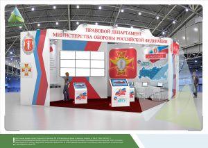 3Д проект для «ПДМО РФ». Выставка «Армия – 2017»