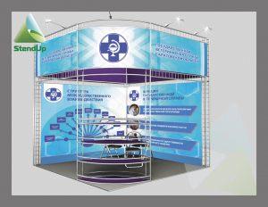 3D проект выставочного стенда для Ветеринарной службы Саратовской области