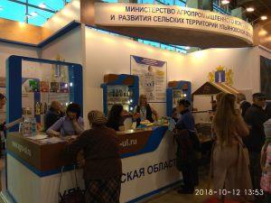 Эксклюзивный выставочный стенд для Мин Агропром Комплекса Ульяновской области