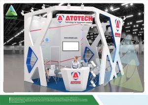 3Д проект для «Атотех-Химета». Выставка  «Экспокоутинг-2017»