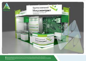 """3D проект выставочного стенда для """"Микроконтракт"""""""