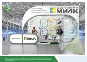 """3D проект выставочного стенда для """"Милк"""""""