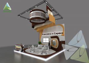 3D проект выставочного стенда для Упаковка и сервис
