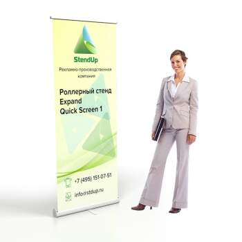 Roll-up стенд Expand QuickScreen 1